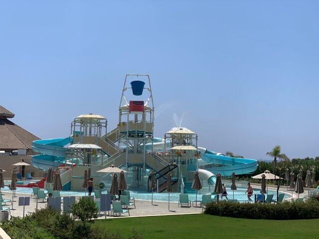 Atlantica aquapark