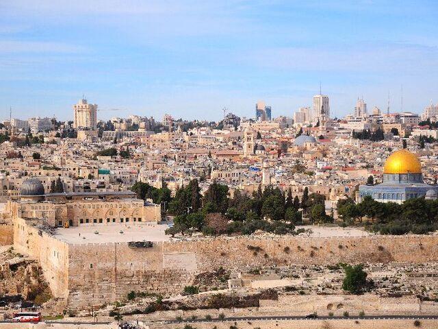 Mesto jeruzalem v izraeli