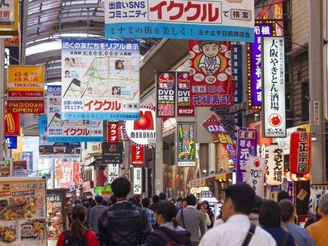 Nákupná ulica v tokiu