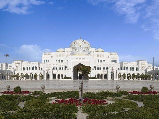 Palác qasr al watan v abú dhabí