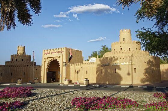Mesto kvetín Al Ain, Abú Dhabí