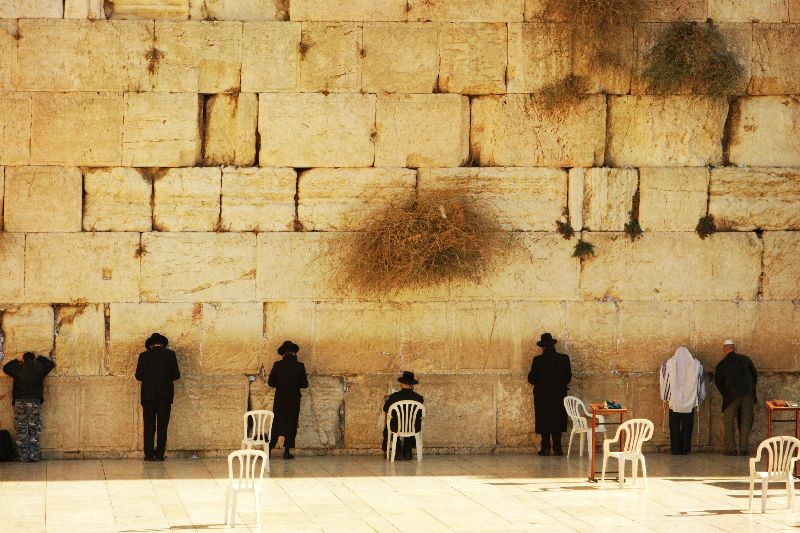Múr nárekov v izraeli