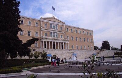 Parlament v Aténach