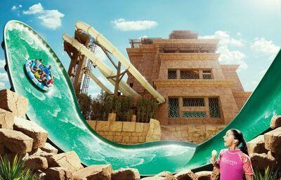 Aquapark Aquaventure