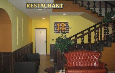 Prístup k reštaurácii hotela Skalka