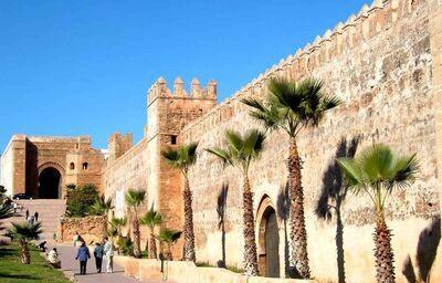 Pevnosť Kasbah Oudaias