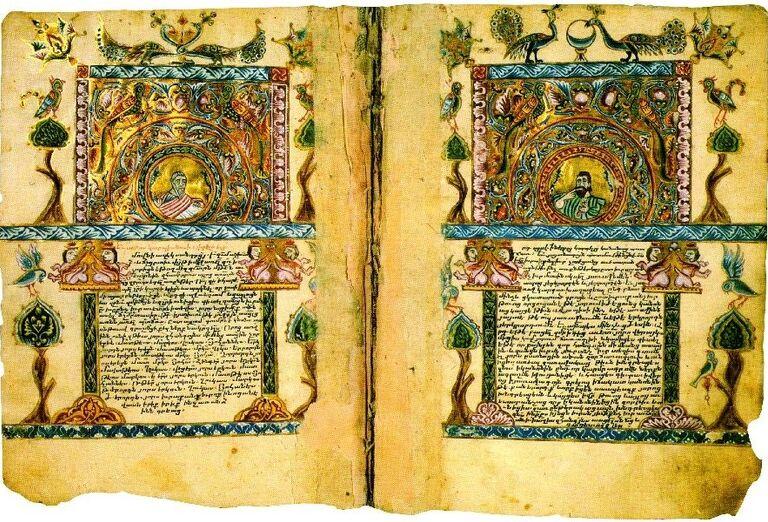 Arménske starožitné knihy