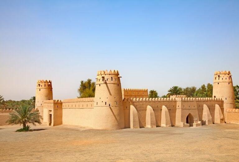 Pevnosť Al Jahili