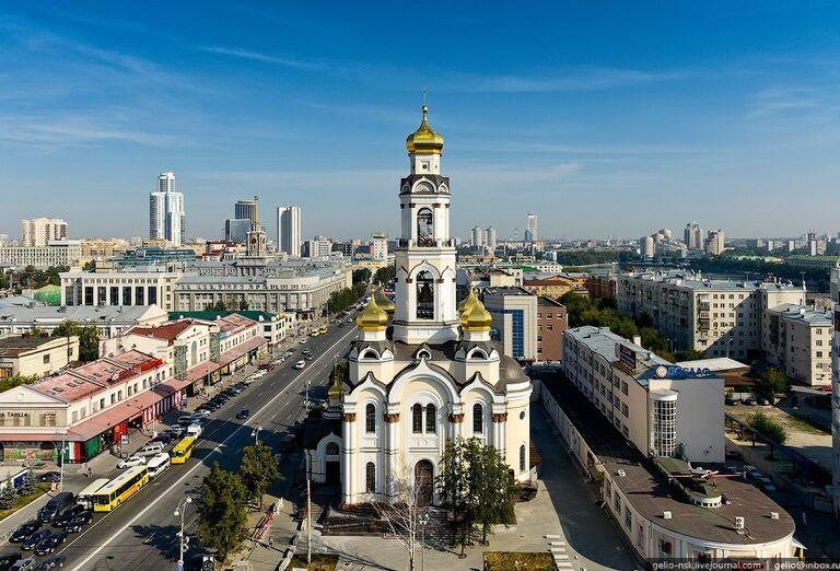 Zvonica Ivana Veľkého v Moskve