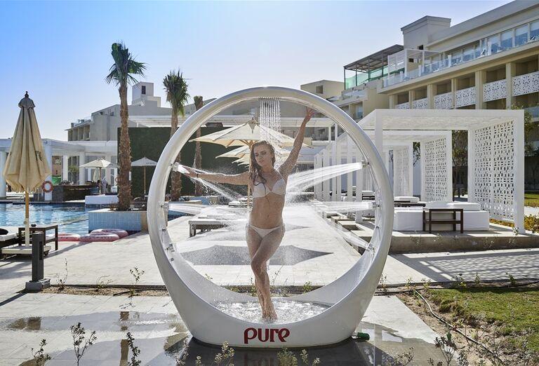 Hotel Steigenberger Pure Lifestyle - relax