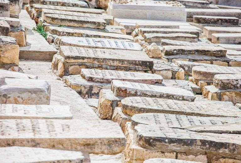 Izrael - tváre Izraela - kamene