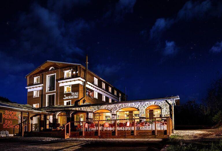 Hotel Srdiečko ***