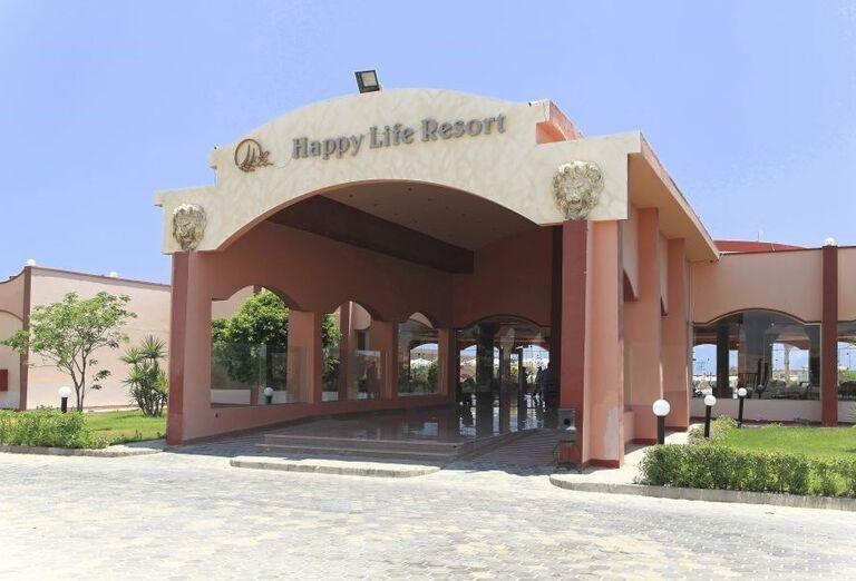Vstup do reštaurácie hotela Three Corners Happy Life