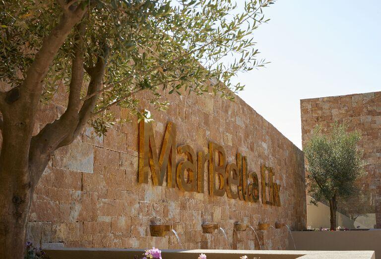 Ostatné Hotel Marbella Elix *****